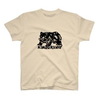 キムンカムイ T-shirts