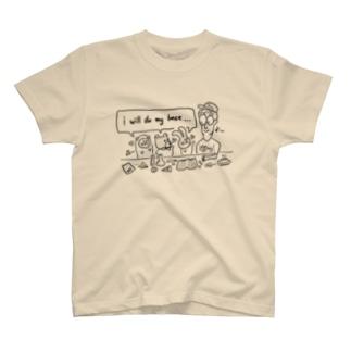 どうぶつたちと先生 T-shirts