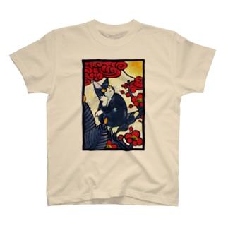 青猫花猫〜松梅〜 T-shirts