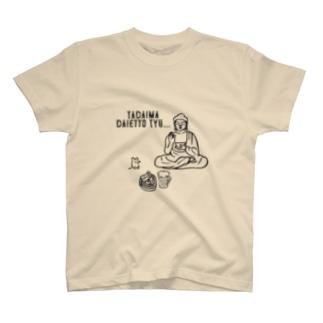 Daietto Tyu T-shirts