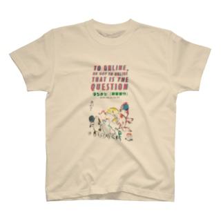 まちかど「超夏祭り」公式グッズ_ハムレット英文編 T-shirts