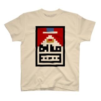 マールボロ風 T-shirts