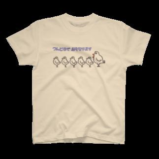 crossmindのハトなんさなー。つんどるでおそなります T-shirts