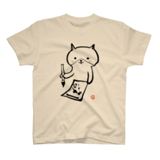 猫書 T-shirts
