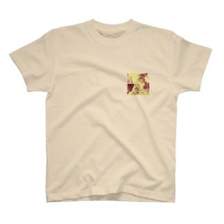 悲痛の。 T-shirts