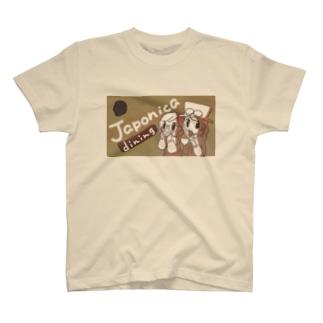 火星出発T T-shirts