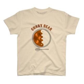 CURRY BEAR T-Shirt