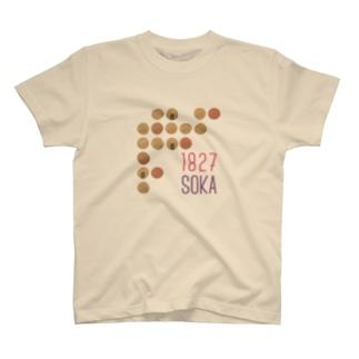 草加市@草加せんべいフラットデザインTシャツ2 T-shirts