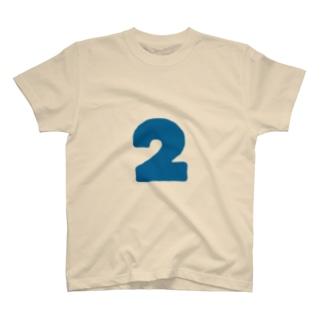 2歳のふしめ (Blue) T-shirts