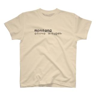 ヘレナ T-shirts