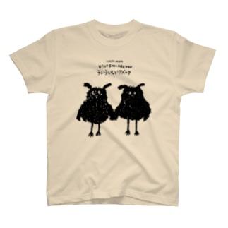 ういういしいアベック T-shirts