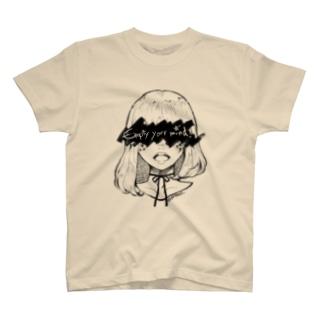 からっぽの心で(白) T-shirts