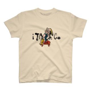 イタチョコちゃぶ台ボレロ T-shirts