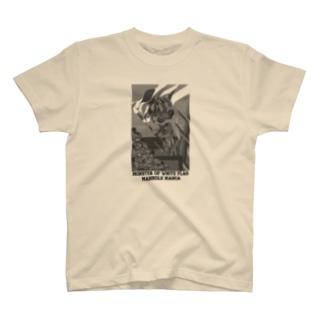 Monster of white flag T-shirts
