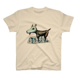 野犬ロデム T-shirts
