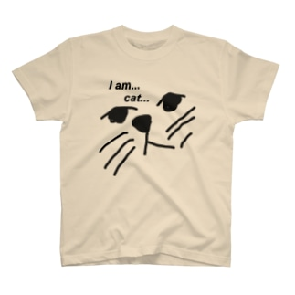 I am...cat... T-shirts