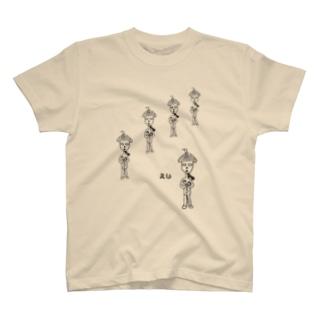 画伯シリーズ『えじ』 T-shirts