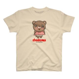 ちーくまちゃん T-shirts