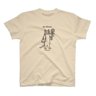 my flower 私のお花 T-shirts