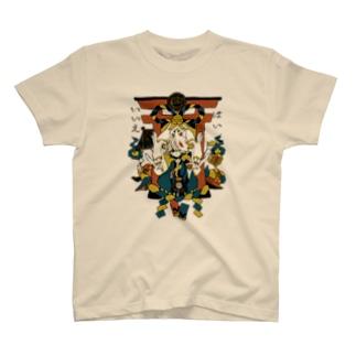 狐狗狸さん T-shirts
