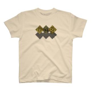 みわけて カエル T-shirts