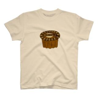 宇宙を感じるコーヒーフロート T-shirts