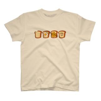 いろんなトースト T-shirts