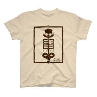 機械仕掛けの骨 T-shirts