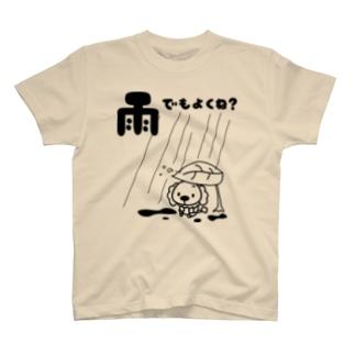 雨でもいいじゃない! T-shirts