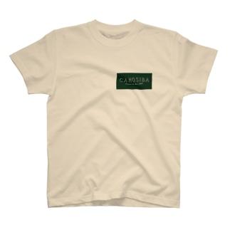 CAMOSIBA logo wear T-shirts