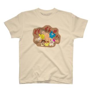くそざんまい T-shirts