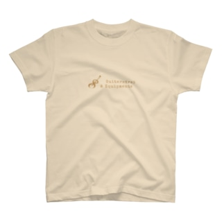 708works Official Goods T-shirts