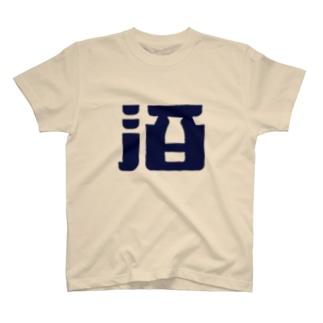 ペンギン酒ロゴブルー(店名なし) T-shirts