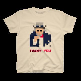 ギャラリー花菱のI WANT YOU T-shirts