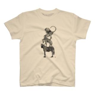 ワイルドブレーメン(Love All Wild Animals) T-Shirt