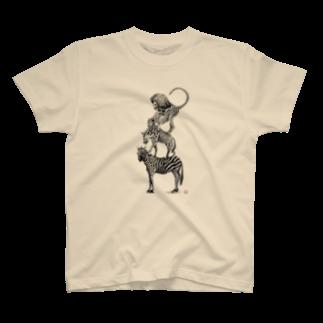 ArtSpringsのワイルドブレーメン(Love All Wild Animals) T-shirts