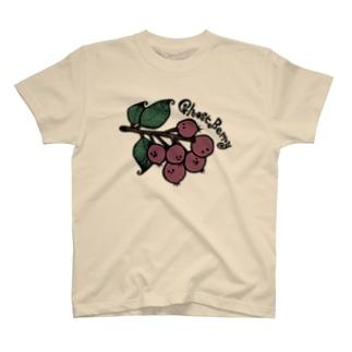 ベリーは怖がらせたい T-shirts