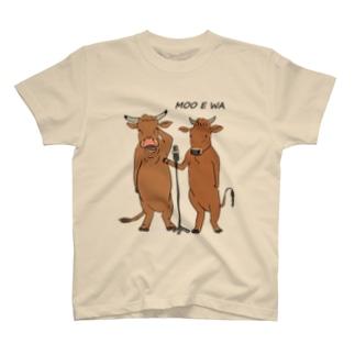 和牛漫才(褐毛和種バージョン) T-shirts