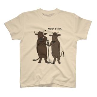 和牛漫才(黒毛和種バージョン) T-shirts