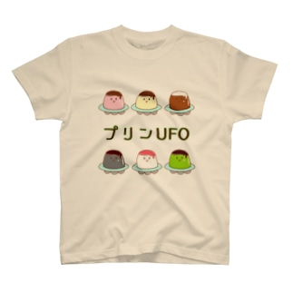 プリンUFO T-shirts