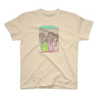 増殖!ショックマー! T-shirts