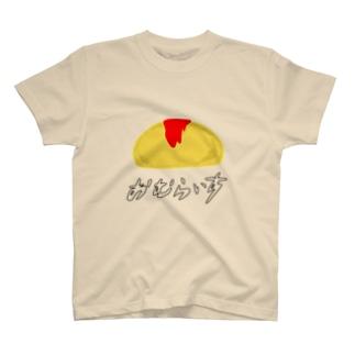 イケてるオムライス T-shirts