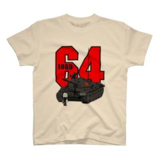天安門 T-shirts