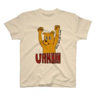 UHHHHH T-shirts