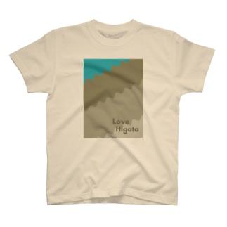 Love Higata T-shirts