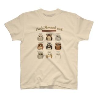 [Flat design owl&horned owl]フラットデザインなフクロウ・ミミズク T-shirts