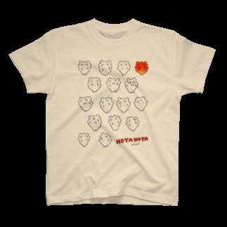 藤枝 とおるのホヤホヤちゃん T-shirts