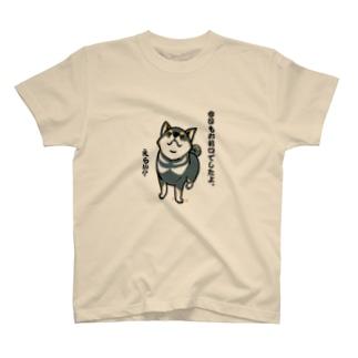 おりこう黒柴 T-shirts