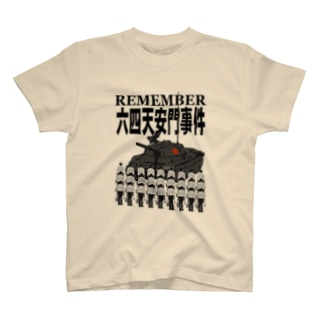 天安門2 T-shirts