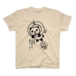 衝撃のカワイさ!! T-shirts